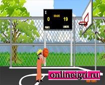 Наруто и игра в баскетбол