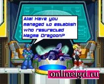 Мегамен спасает мир