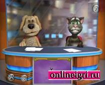 Говорящие кот и пес в новостях