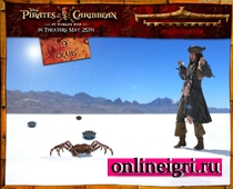 Пираты карибского моря и крабы на пляже
