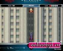 Супермен и спасение мегаполиса
