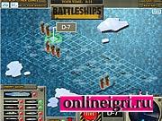 Битва кораблей 1 часть
