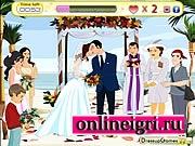 поцеловать невесту