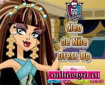 Клео де Нил одевалка