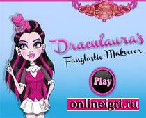 Дракулаура макияж и одевалка
