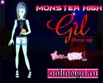 Джил одевалка