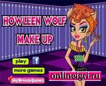 Хоулин Вульф макияж