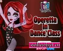 Оперетта в танцевальном зале