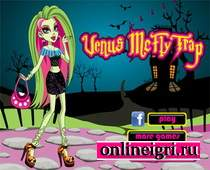 ������ ����������� Monster high