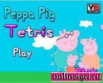 Тетрис в компании Пеппы 2