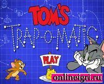 Ловушки Тома для Джерри