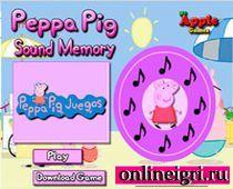 Поём наугад со Свинкой Пеппой