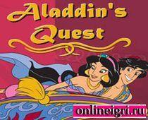 Загадки с Алладином