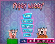 Жёлуди для Свинки Пеппы
