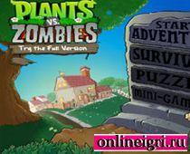 Зомби против растений: выживание