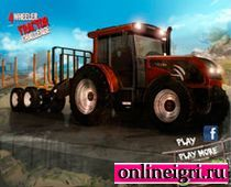 Перегонки на тракторе с прицепом