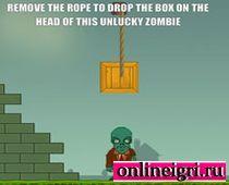 Эксперименты над зомби: ящики