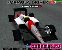Быстрые гонки в формуле 1