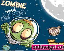 Для девочек про луну и зомби