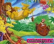 Король Лев: прыгаем в озеро