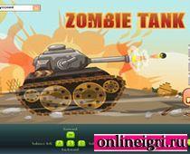 Зомби мания на танке