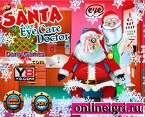 Санта Клаус и добрый доктор