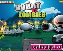 ЗОмби или роботы