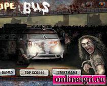 Давить зомби на автобусе