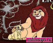 Раскраска Симбы с королем львом