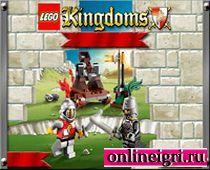 Лего рыцари