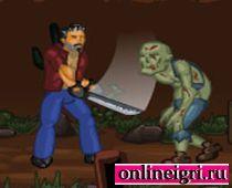 Драки с мечом против зомби