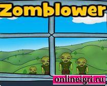 Зомби за стеклом