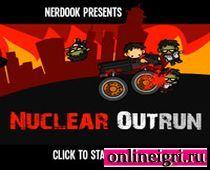 Ядерные гонки с зомби
