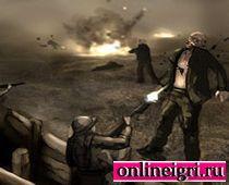 Стратегии с злобными зомби