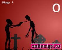 Зомби с кладбища