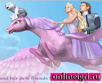 Барби на волшебном коне с Кеном