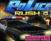 Полицейские настигают