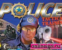 Полицейско-бандитская схватка