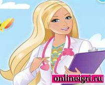 Барби и одевалка в доктора