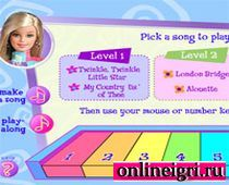 Музыкальная Барби