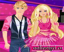 Одевай Кена и Барби