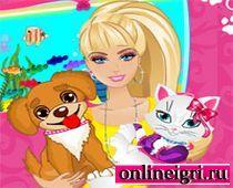 Барби и домашние животные
