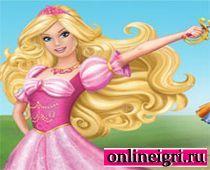 Барби и мушкетеры