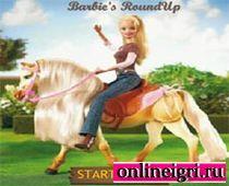 Barbi на чудо лошадке