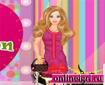 Барби и модная сумочка