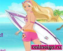 Барби на пляже с доской
