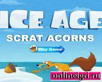 Ледниковый период: лёд и орехи