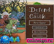 Защита крепости от мертвецов