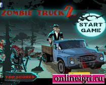 Снайпер на грузовике против зомби