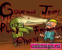 Зомби и шахтер